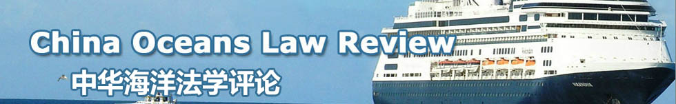 CHINA OCEANS LAW REVIEW